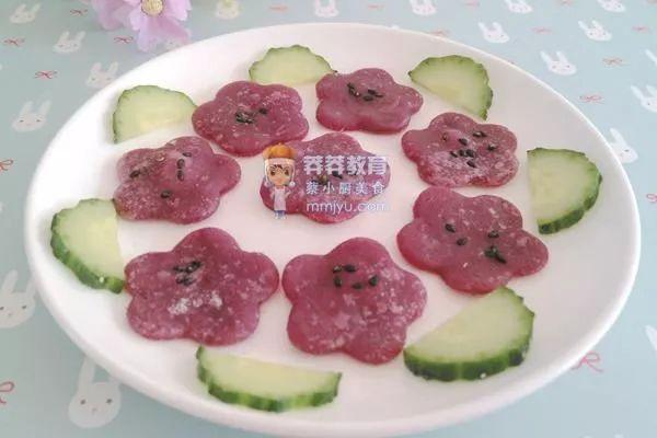 <b>健康零食——紫梅花饼干</b>