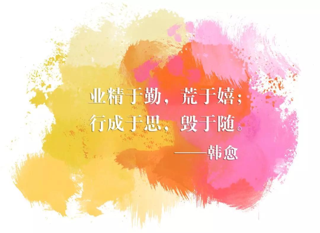 名师访谈李飞舟:好的英语口语,是生命力的表达