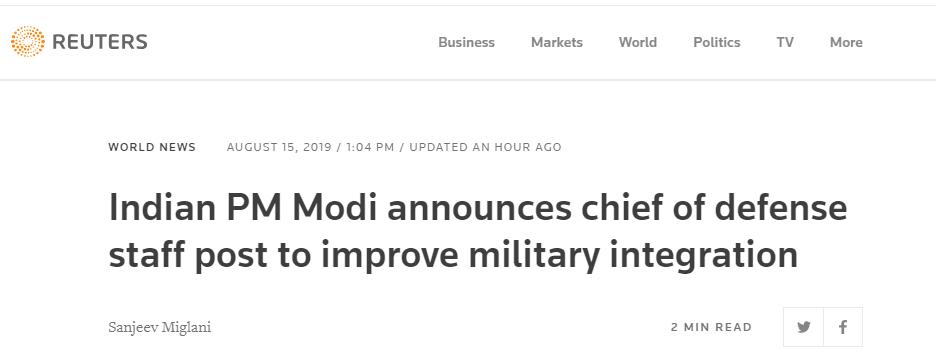 为加强三军合作,莫迪宣布设立新职位:国防参谋长
