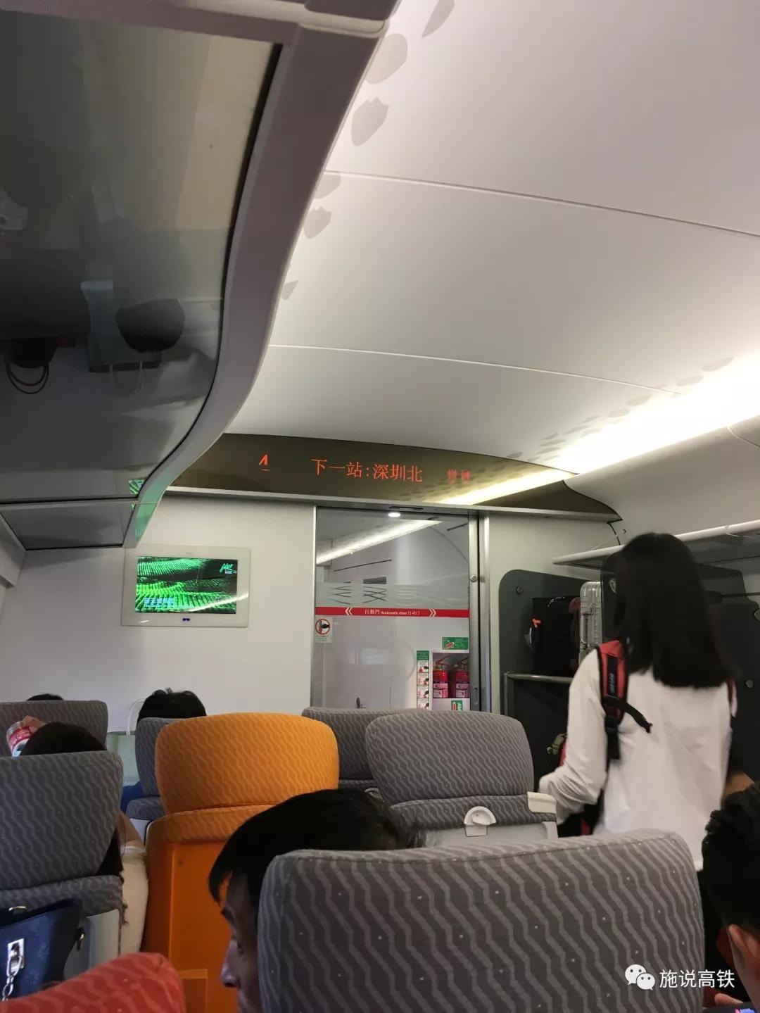 天津机场到天津高铁站坐什么车比较快?