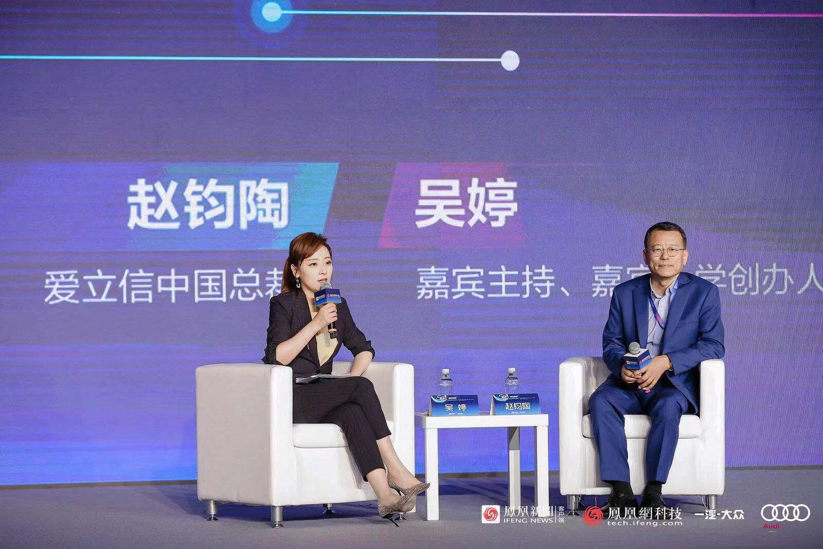 爱立信中国总裁赵钧陶:在中国累计研发投入超150亿元