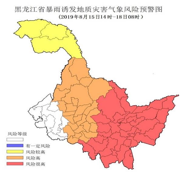 受强降雨影响 哈尔滨伊春鹤岗等多地易发生地质灾害