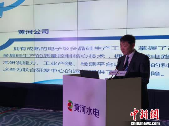 我国成立研发中心攻关集成电路硅材料和高纯特种气体关键技术
