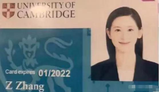 刘强东大喜:章泽天要去剑桥上学了,京东活跃用户数达到历史最高3.213亿