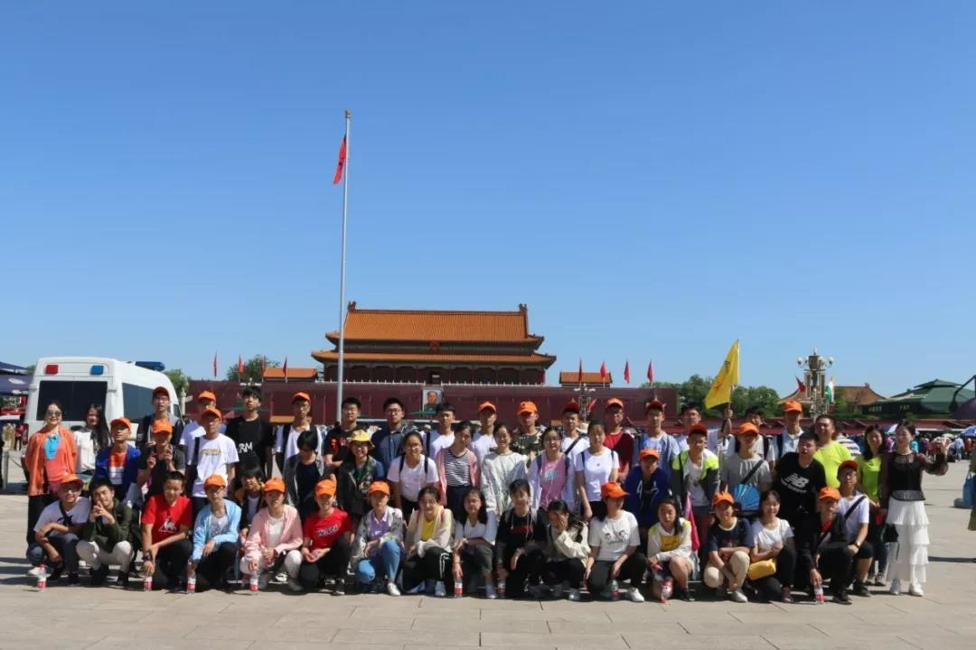 研学北京,我们在北京等你——游学知