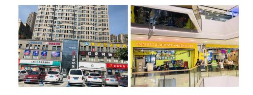 上海国资国企综改新路线图关键词:混改 分类调整 整体上市