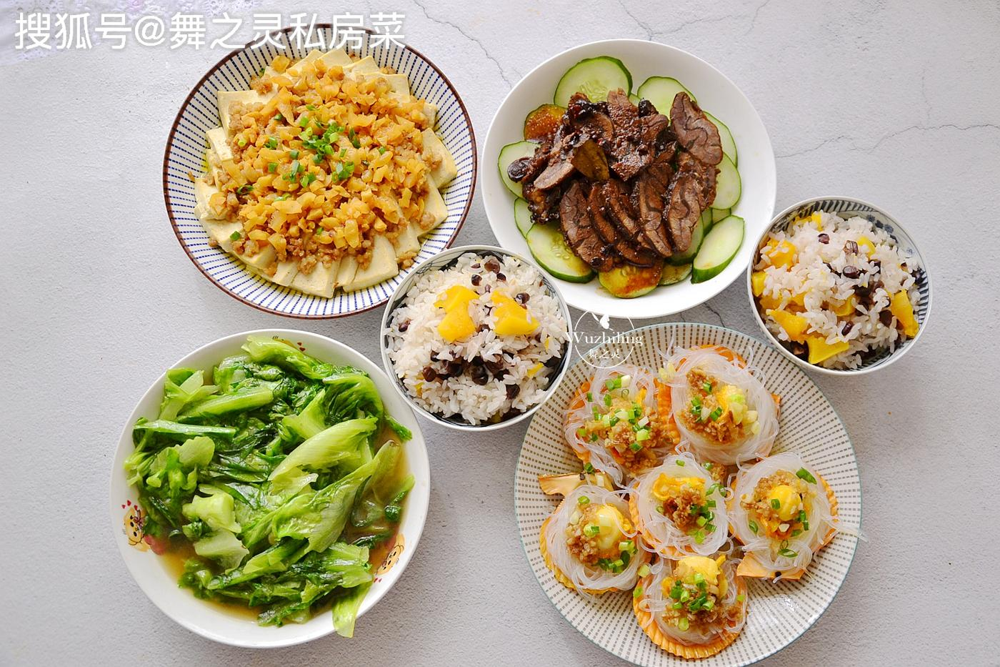 "<b>中元节也是""鬼节"",午餐吃出仪式感,营养又好吃,晚上不出门</b>"