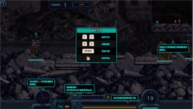 活动攻略: 经典小游戏-弹弹堂,↓↑控制方向 ←→控制角色位置 空格