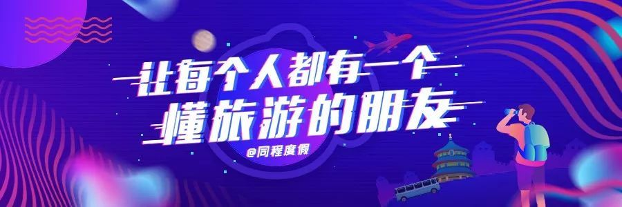 "<b>除了苏州大裤衩,中国还有哪些""奇葩""建筑?</b>"