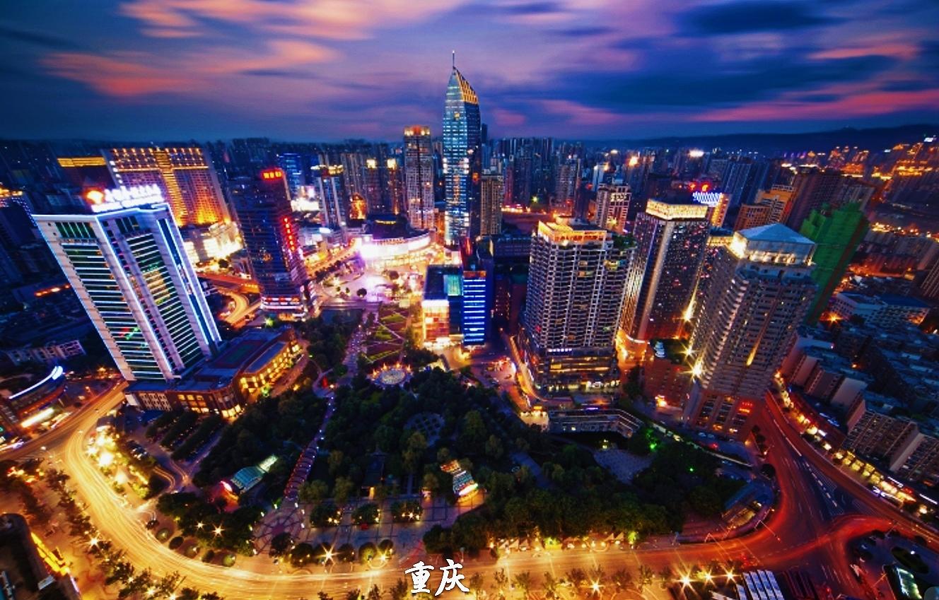 十大gdp城市人口排行_中国城市gdp排行