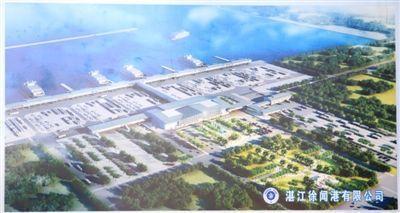 湛江徐闻南山客滚码头计划年底前