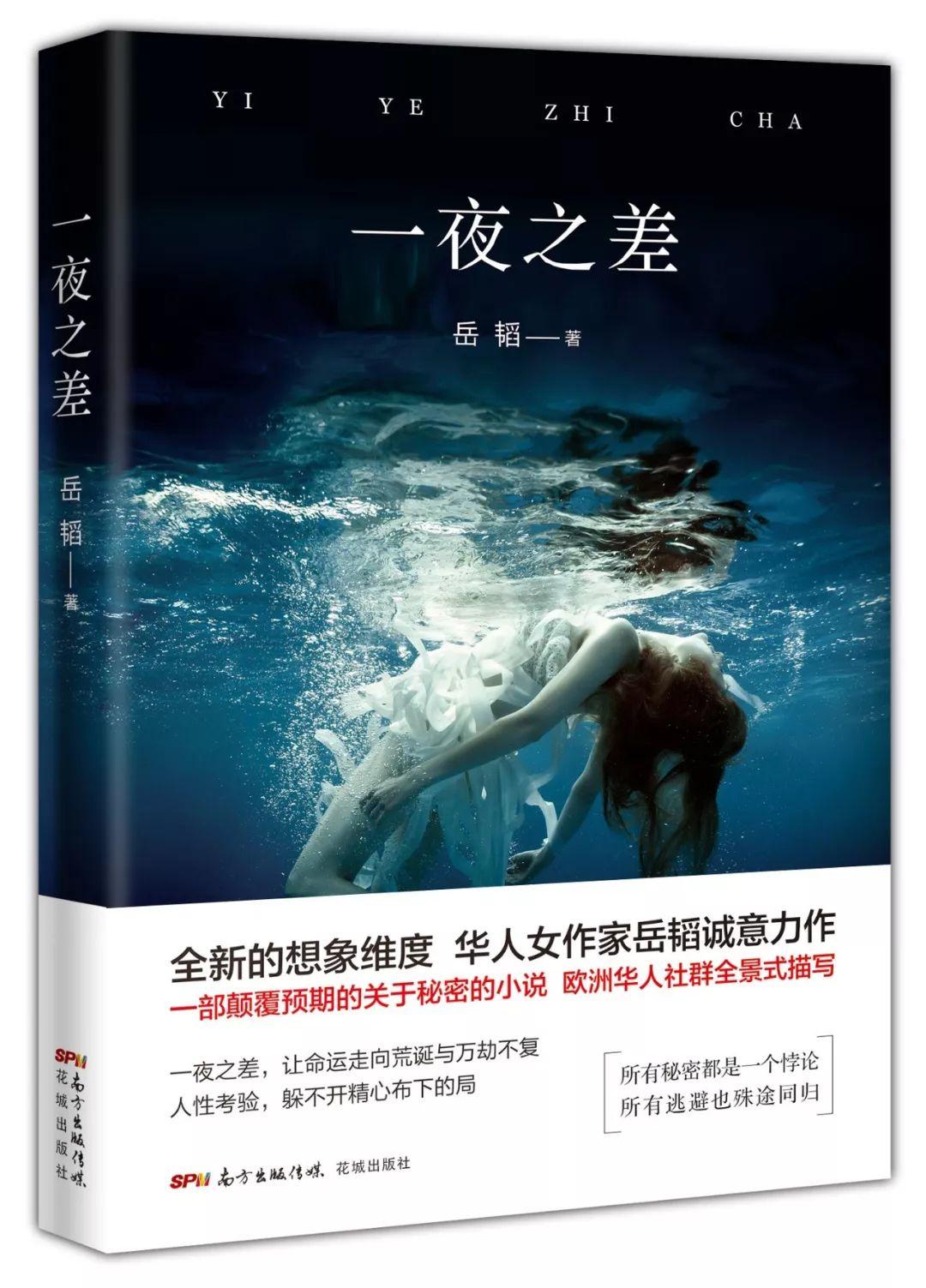 主角陆臻诺兰的小说_相濡不若久念大结局免费小说... _地瓜软件园