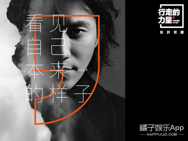 "<b>陈坤2019""行走的力量""即将启程,倪妮同行探究自我</b>"
