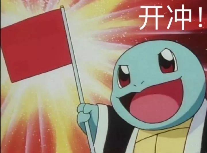 饭圈女孩爆笑怼香港愤青!!!哈哈哈哈这都是些什么宝藏女孩啊!