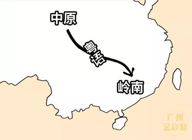 广州和香港的通用语言虽然都是粤语 但口音上的差别却非常大