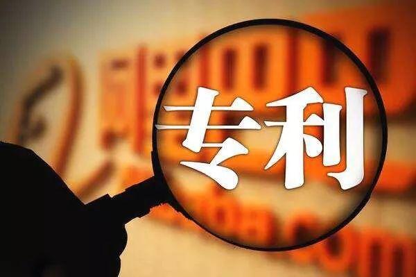 """淮北启动专利代理""""蓝天""""专项整治行动"""