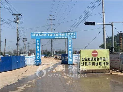 六安市2019重点工程进行时:长安北路改造扩建项目进展