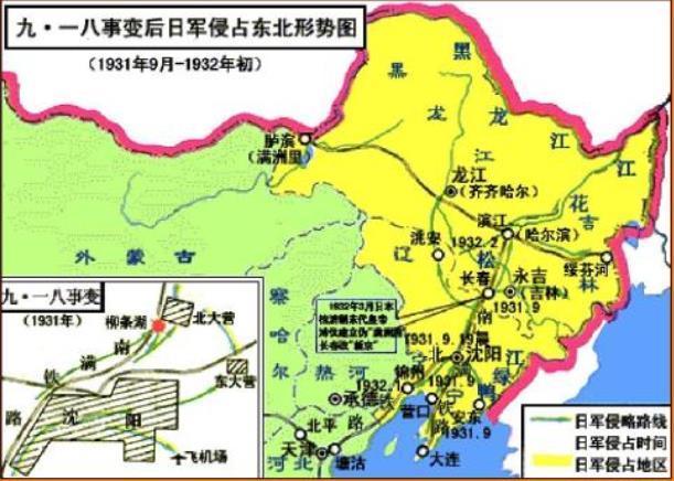 日本占领的国土_假如日本赔偿中国在抗战中的一切损失,日本赔得起吗?_殖民地