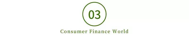 汽车之家也做贷款了?上线贷超已接入十几家金融平台