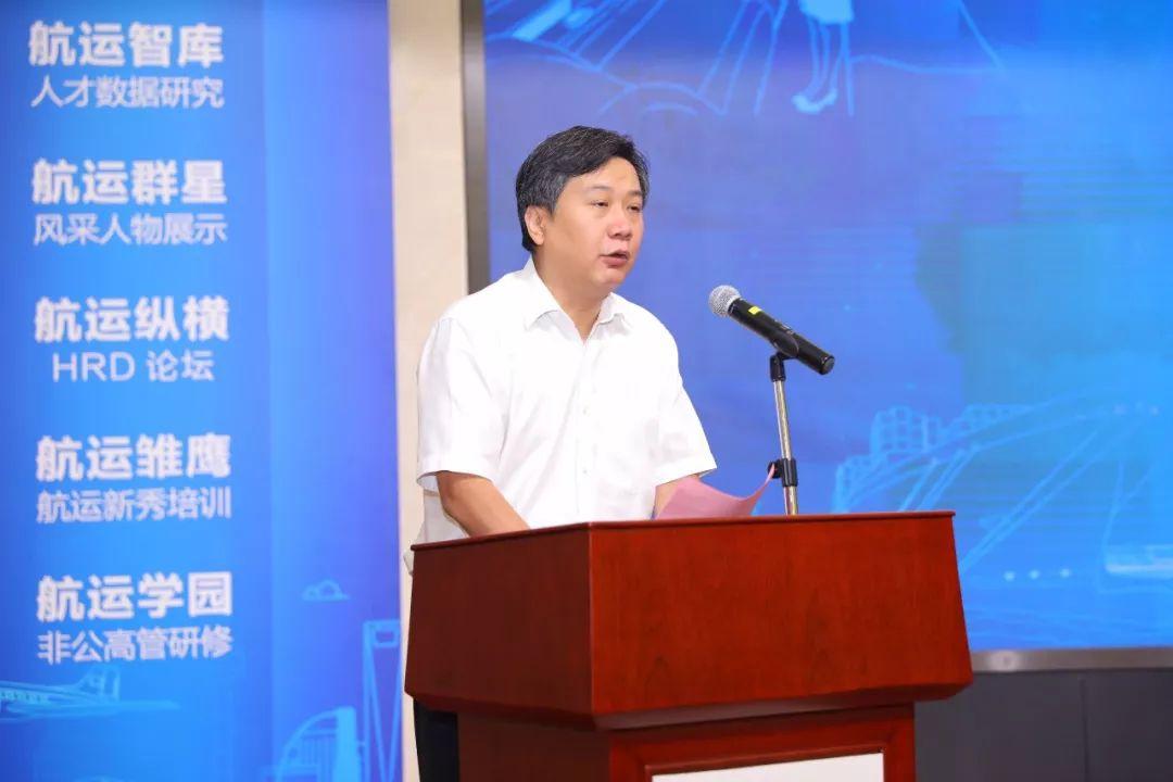 2019上海航运人才服务季正式启动丨航运界
