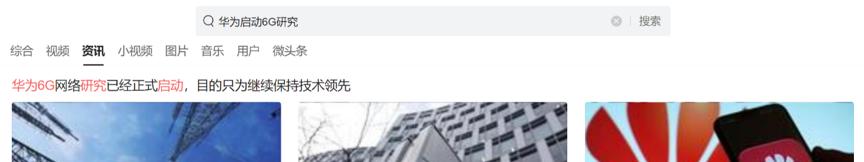 <b>字节跳动回应收购互动百科传闻,后者业绩不佳已从新三板退市</b>