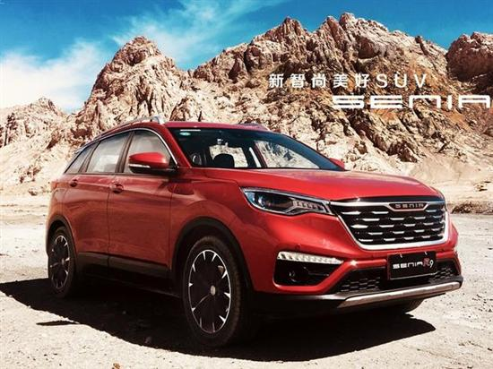 一汽奔腾SENIA R9官方地图发布北京车展亮相