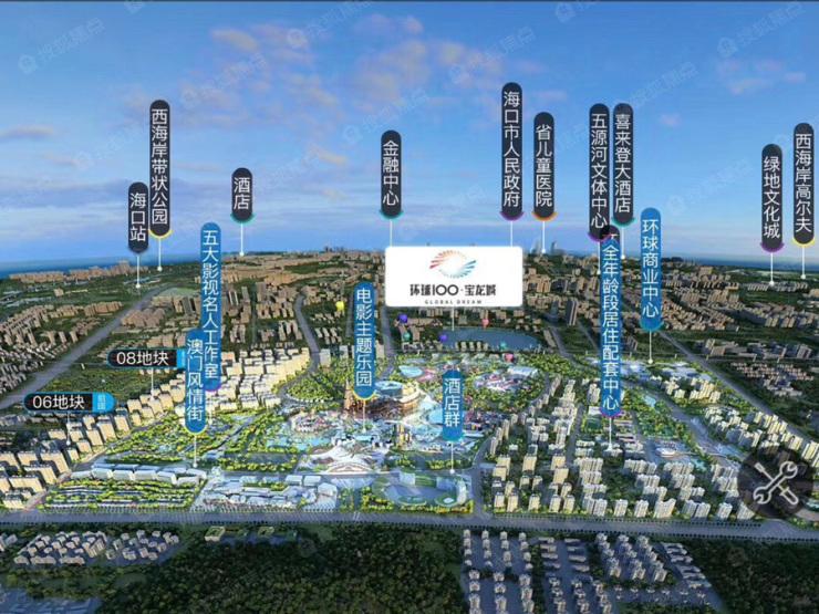 环球100宝龙城:西海岸公寓在售 单价16000元/平起
