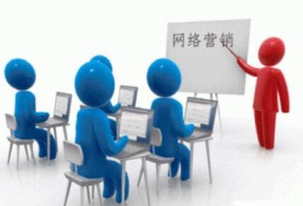 seo思维导图_郑州达内:零基础学网络营销要掌握哪些知识