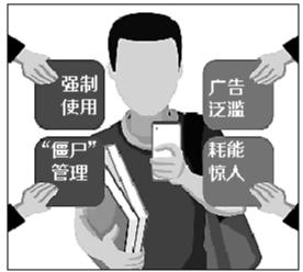 """手机app泛滥缺失""""用户""""便捷意识"""