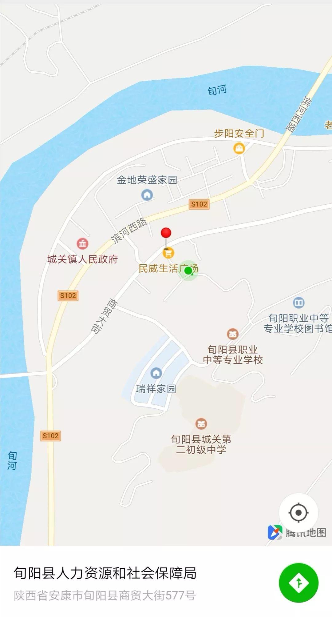 旬阳县gdp2020_旬阳县