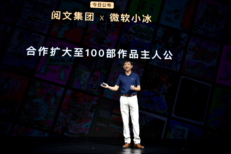 人人都能创建 AI 角色,微软把小冰背后的「造人系统」公开了