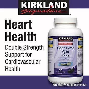 治疗心血管疾病的辅助元素——辅酶Q10
