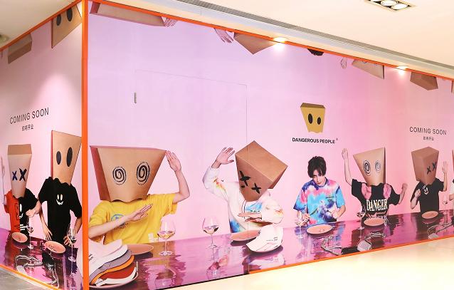 薛之谦品牌服装第一家实体店开业,看到选址之后,谦友:我太难了