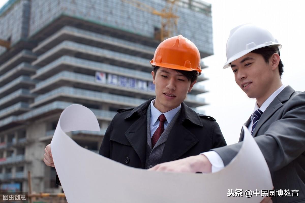 中民教育 2019年一级消防工程师工资待遇
