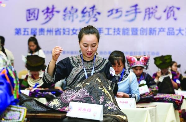 贵阳代表队在贵州省妇女特色手工技能大赛中收获多个奖项