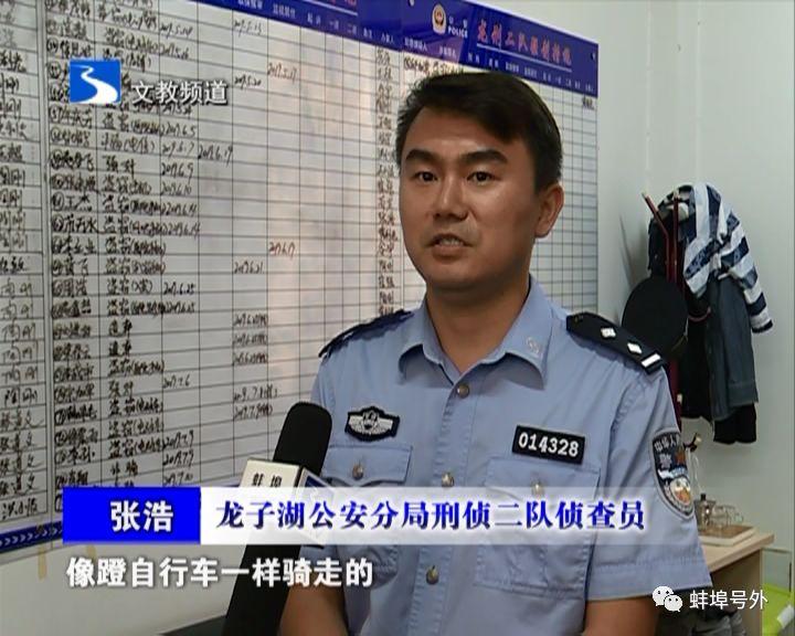 【提醒】蚌埠:刚买的国标新款电瓶车竟然被这样偷走了......