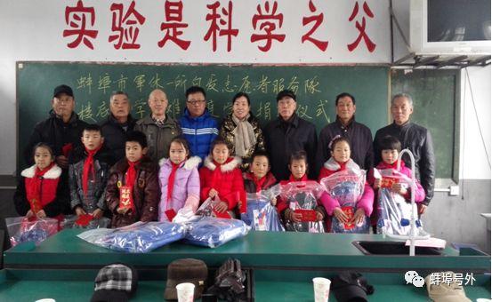 """【点赞】蚌埠白发志愿者候选""""中国好人"""""""