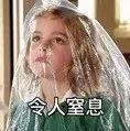 吓人!宁波一幼儿园午休时间,窗外突然伸进一只大手!居然是…