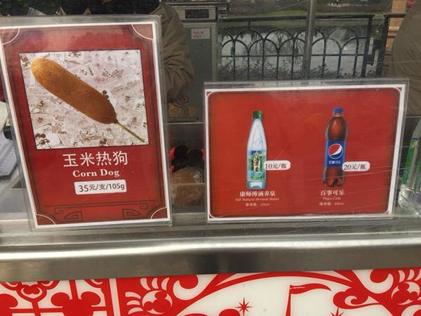 pp电子官网