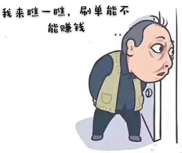 """【894城事】还在""""刷单""""?焦作这两人又被骗了……"""