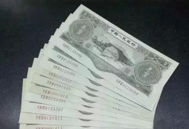 10种人民币收藏天价,说不定你家就有哦!
