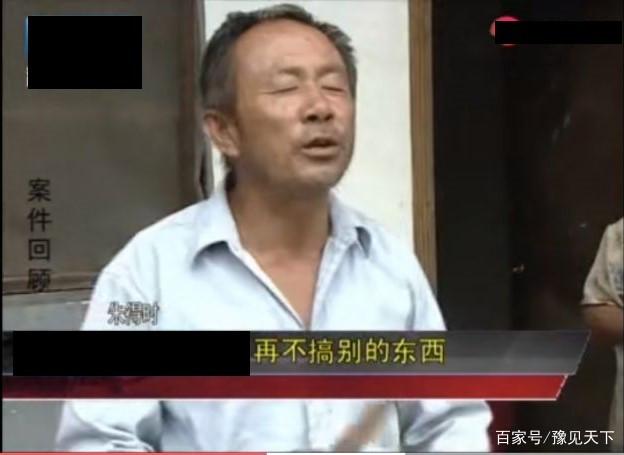 男子在外流浪41年,用铁链锁住8名女子,怀孕后男子亲自接生