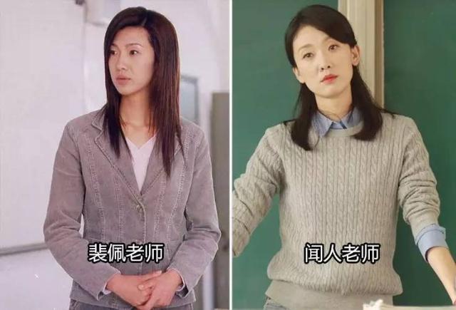 郑爽是她学生,谢霆锋是她徒弟,红极一时却嫁给《爱情公寓》的他