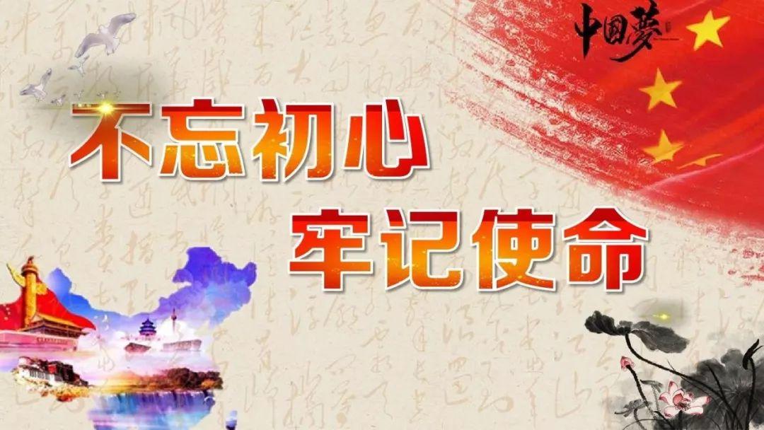 提纯新中国成立70周年|滋养黑土地的不朽精神混合物高中化学和的分离庆祝图片
