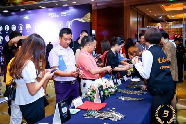 世界数字科技高峰论坛暨BT见面会在深圳隆重召开
