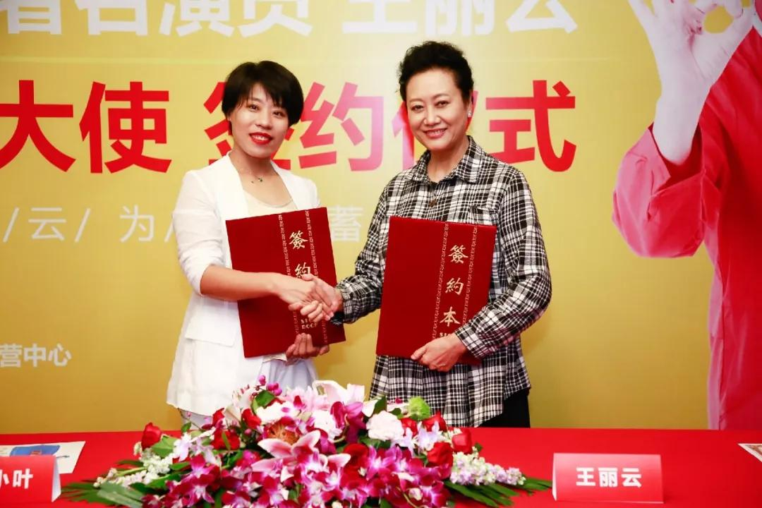 在签约现场,赵小叶女士与王丽云老师就目前的行业现状及儿童健康图片