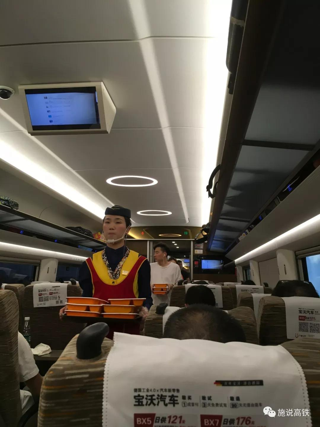 天津高铁站到天津机场多远?