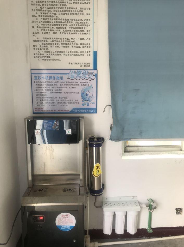 动态好消息,直饮水系统正式上线!