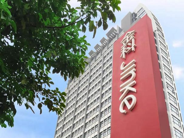 """金科股份发布2019半年报:""""四位一体""""稳健发展 营收利润持续攀升"""