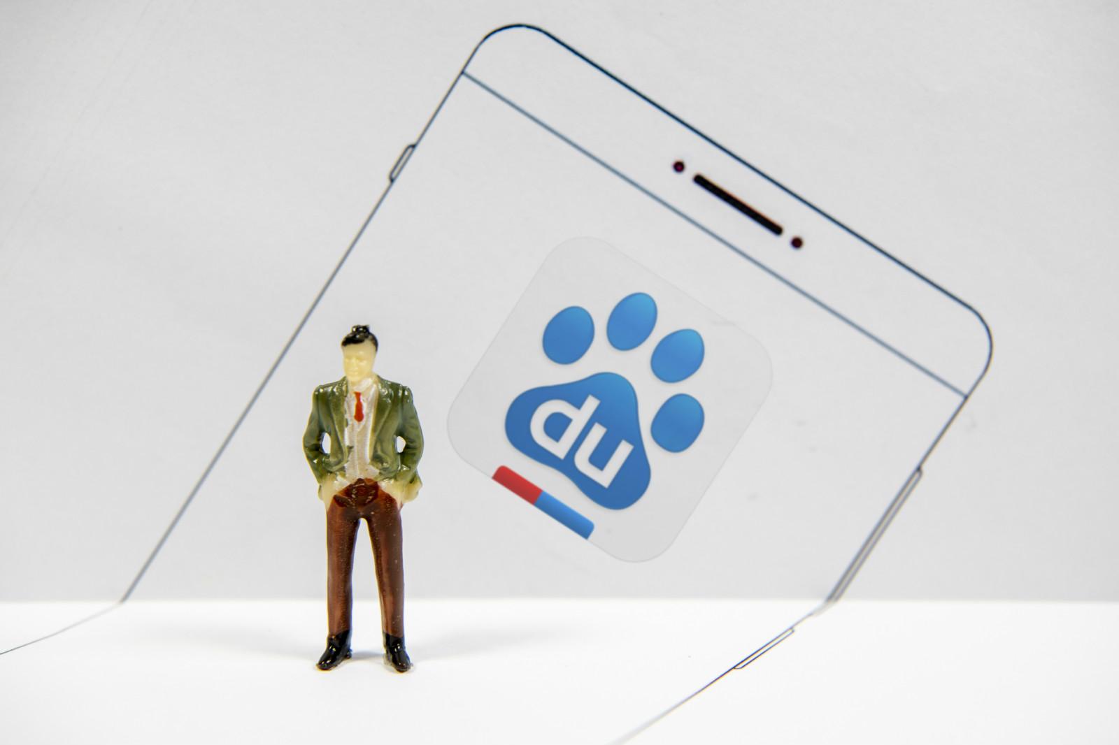 网易市值超越百度,互联网巨头格局面临重新洗牌
